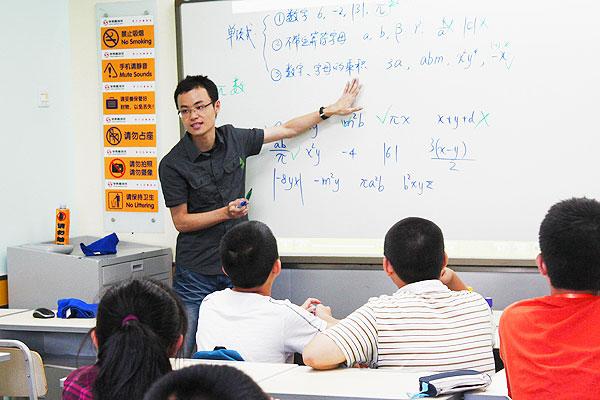 中学二级教师聘任书_中学二级教师_中学二级教师评定条件