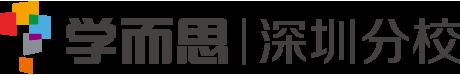 深圳学而思logo
